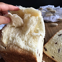 面包机版果干燕麦吐司#东菱Wifi云智能面包机#的做法图解21