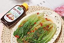 #百变鲜锋料理#鲍汁蚝油蒜蓉生菜的做法