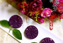 #雀巢鹰唛炼乳#炼乳坚果紫薯糕的做法