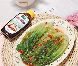 #百变鲜锋料理#鲍汁蚝油蒜蓉生菜
