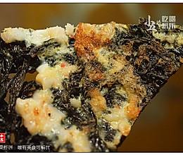 紫菜虾饼:唯有美食可解忧的做法