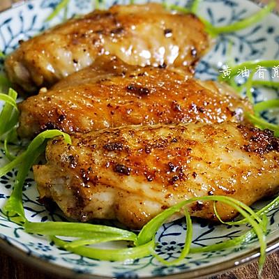 黄油香煎鸡翅