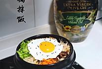 #白色情人节限定美味#石锅拌饭的做法