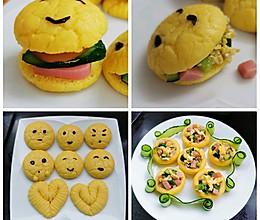 粗粮汉堡/玉米小碗/粗粮表情包的做法