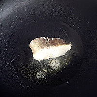 芒果鳕鱼的做法图解6