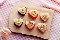 心形寿司卷-丘比沙拉酱的做法