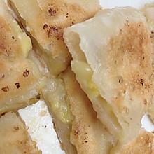 #换着花样吃早餐#好吃到飞起来的香蕉飞饼