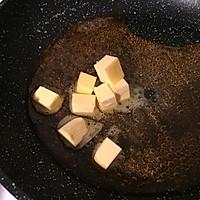 【靖厨房】海盐焦糖酱----欲罢不能的做法图解7