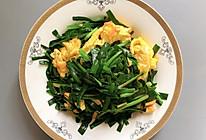 韭菜炒鸡蛋#餐桌上的春日限定#的做法