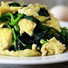 家宴中颜值担当的配角:菠菜炒鸡蛋#舌尖上的春宴#