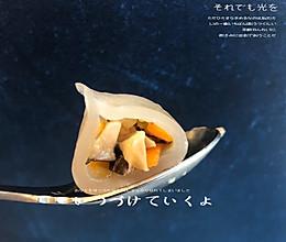 水晶鲜虾饺的做法