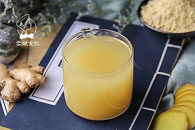 姜粉蜂蜜水