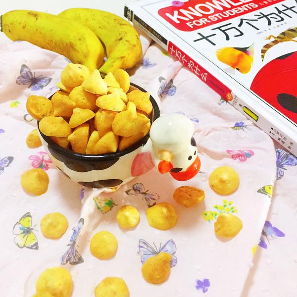 香蕉酸奶小溶豆~宝宝最爱