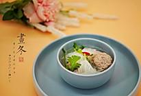 萝卜丝羊肉丸子汤的做法
