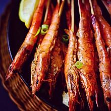 苏利浦烘培食谱—孜然烤虾串