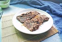 #精品菜谱挑战赛#卤牛肉的做法
