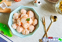芋头虾丸汤的做法