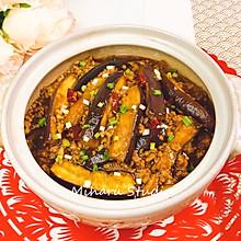 少油美味版❤️鱼香茄子煲❤️下饭神菜