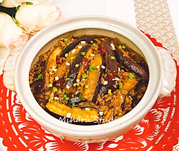 少油美味版❤️鱼香茄子煲❤️下饭神菜的做法