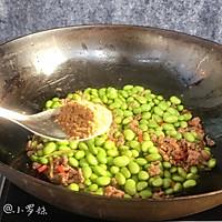 牛肉末炒毛豆#一机大多能 一席饪选#的作法流程详解9