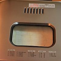 【淡奶油面包机一键吐司】——冬日玩转面包机的葵花宝典的做法图解17
