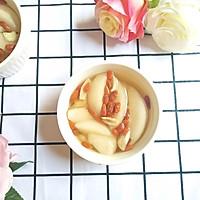 百合枸杞蒸梨的做法图解8