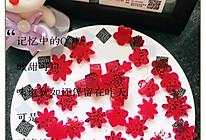 胭脂QQ糖的做法