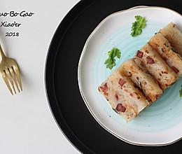 广式萝卜糕,自制经典味道的做法