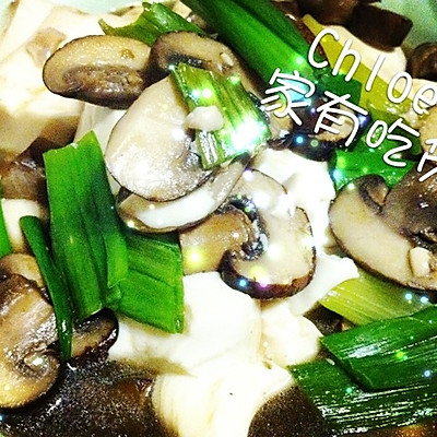 蘑菇烩嫩豆腐~超级简单