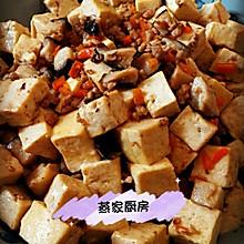 香菇肉末烧豆腐