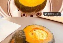 美味的贝贝南瓜蒸蛋的做法