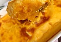#爱乐甜夏日轻脂甜蜜#蛋奶烤南瓜的做法