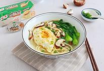 鲜蔬鸡汤面的做法
