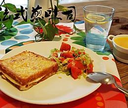 食心食意——法式煎吐司的做法
