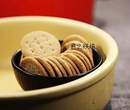 薄薄的,脆脆的,减肥期也能吃的全麦苏打饼干的做法