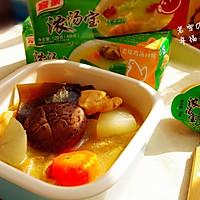 什蔬花菇鸡汤---极度鲜美,挑战你的味蕾!