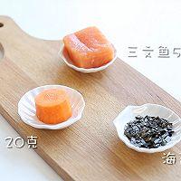 三文鱼蔬菜饭团 宝宝辅食微课堂的做法图解2