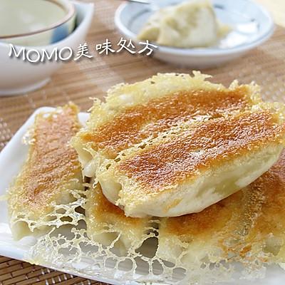 虾皮锅贴:送妈妈一双健康明亮的眼睛
