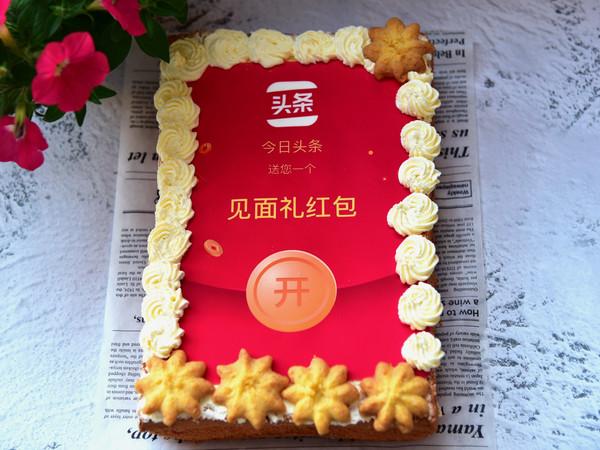 红包蛋糕的做法