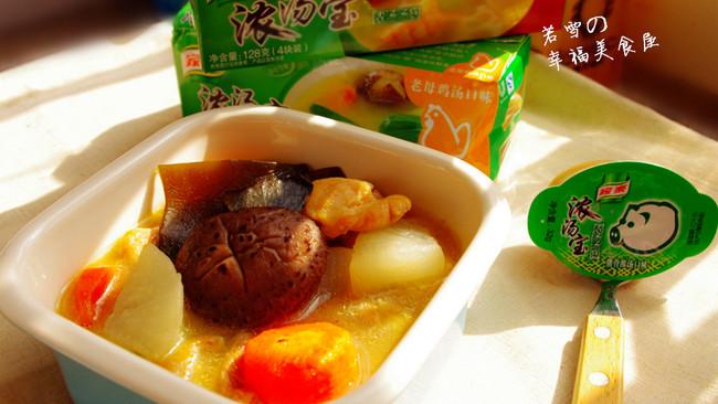 什蔬花菇鸡汤---极度鲜美,挑战你的味蕾!的做法