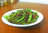 无肉版干煸四季豆的做法
