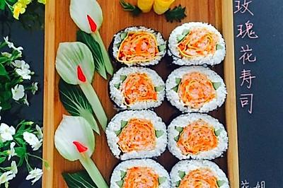 玫瑰花寿司