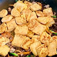 红烧肉末豆腐 #就是红烧吃不腻!的做法图解13