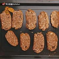 意式燕麦脆饼 | 太阳猫早餐的做法图解5