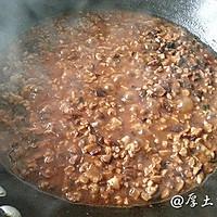 香菇肉酱面——懒人面条的做法图解3