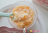8个月以上辅食清蒸鳕鱼&猪肉松胡萝卜粥的做法