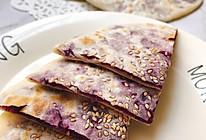 #换着花样吃早餐#紫薯饼的做法