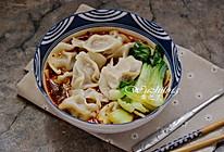 #精品菜谱挑战赛# 笋肉酸汤饺子的做法