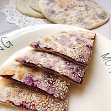 #换着花样吃早餐#紫薯饼