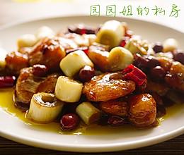 开胃宴客菜-宫保虾球的做法